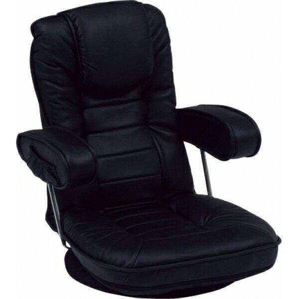 【送料無料】座椅子 体に添う形設計 360°回転 肘の跳ね上げなど機能的に優れ座り心地バツグン 選べる2色 ブラック ベージュ