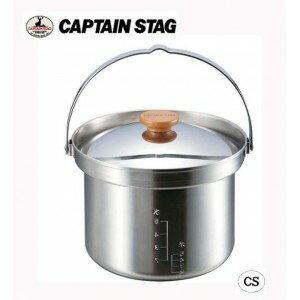 CAPTAIN STAG 3層鋼 段付ライスクッカー(5合)/ライスクッカー/炊飯器/釜/時短/時間短縮/お米/新米/米/おこめ/