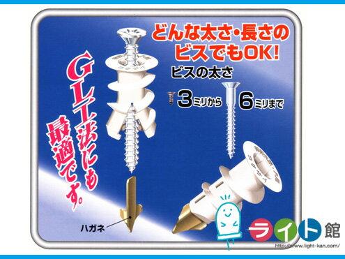 コクサイ 先鉄三ぶ六くん[鉄サブロー] (100本入り)