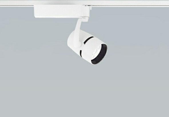 【SPU↑ポイント最大7倍】【\10000円~送料無料※】遠藤照明 ENDO LEDスポットライト ERS4447W (※北海道・沖縄・離島を除く)