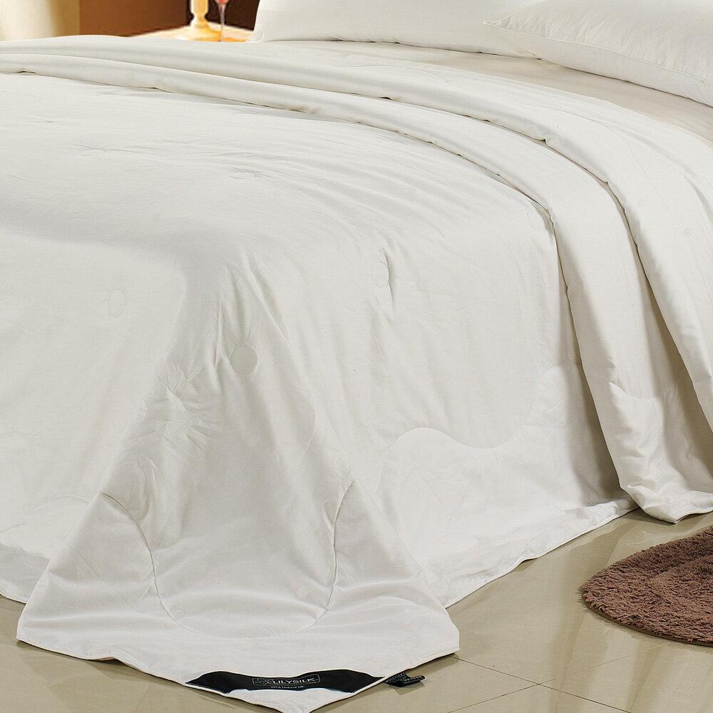 【LilySilk】真綿布団 夏用 表地:綿【セミダブル(170 x 210cm,真綿:0.75kg)】洗える まわたふとん 肌掛け布団 手引き真綿布団 送料無料
