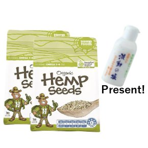 有機麻の実ナッツ 1kg ヘンプシードナッツ 2袋セット 波動の塩プレゼント