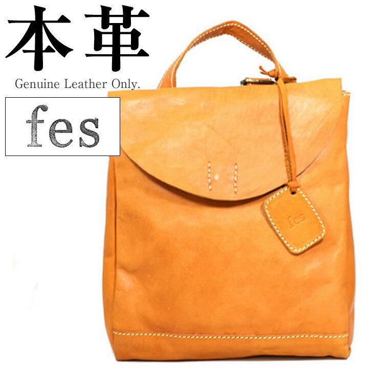 リュック  レディース 本革 FES 47511  リュックサック デイパック 本革バッグ 本革製鞄 カバン レザーグッズ 革製品
