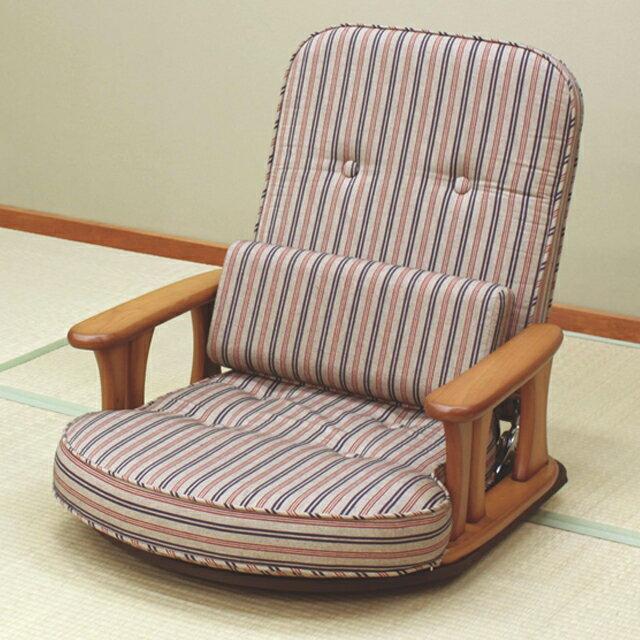 中居木工 あぐら もかける ゆったり 木肘付き 回転 座椅子【送料無料】