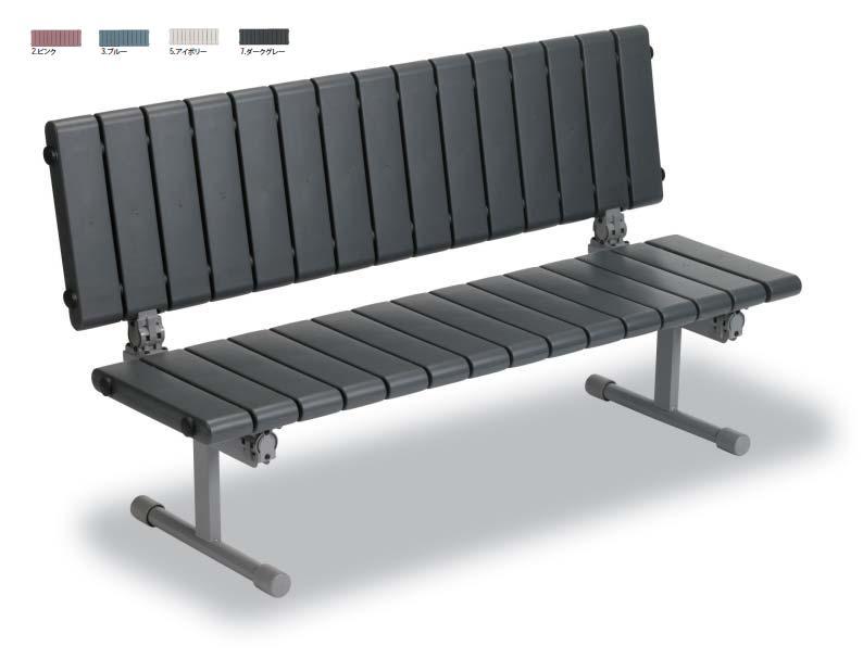 テラモト クイックステップベンチ 背あり 1200