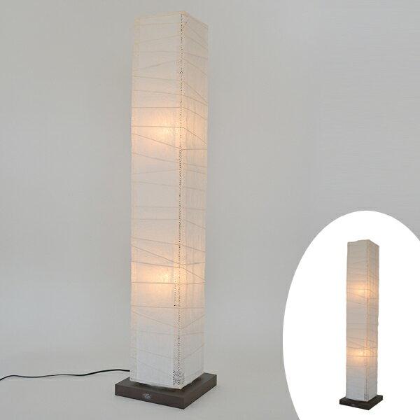 フロアライト 和紙 フロアランプ 揉み紙X角 麻葉白 2灯 ( 送料無料 フロアスタンド 照明 フロアスタンドライト LED スタンドライト おしゃれ 照明器具 スタンド照明 中間スイッチ 間接照明 国産 日本製 )
