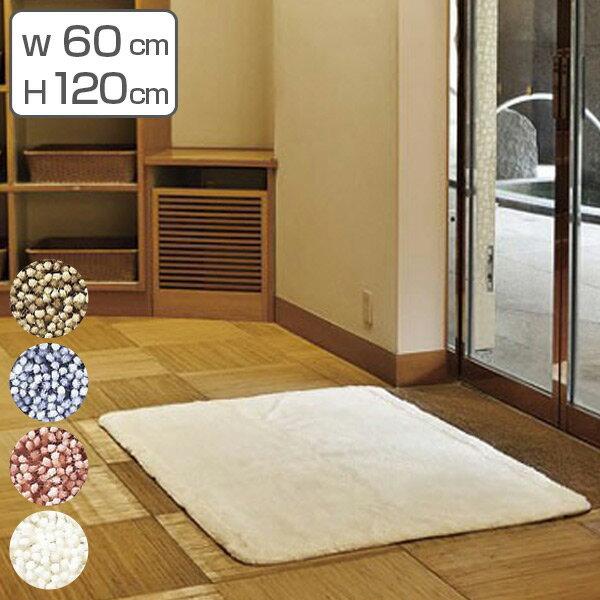 バスマット業務用 吸水カットパイル ノンスリップ抗菌仕様 60×120 ( 足拭き 風呂マット 送料無料 )