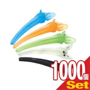 (ホテルアメニティ)(ヘアアクセサリー)(個包装)ヘアクリップ (HAIR CLIP) カラー × おまかせアソート1000個セット - 5色のカラーダッカールクリップ。サイドのおくれ毛留め・まとめ髪に。【smtb-s】