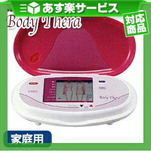 (あす楽対応)(家庭用美容器)ボディーセラ(Body Thera)【smtb-s】