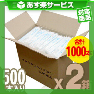 (あす楽対応)(ホテルアメニティ)(使い捨て歯ブラシ)(個包装タイプ)業務用 粉付き歯ブラシ(500本入り)×2箱セット(合計1000本) ケース売り - 磨き粉が付着しているので、すぐに使える便利な歯ブラシ。