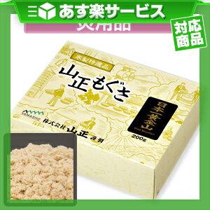 (あす楽対応)(株式会社 山正) 日本一黄金山 100g (692732) - 灸用品