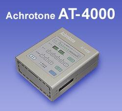超安い価格 アクロトーン AT-4000(SE-435)【smtb-s】
