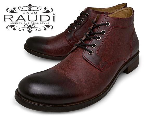 RAUDI ラウディ 61212 WINE メンズ プレーントゥ チャッカブーツ 本革 ワイン 赤 ラウンドトゥ サイドジップ レースアップ 靴 シューズ