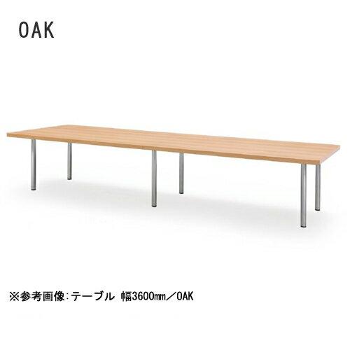 ★45%OFF★ 会議テーブル 2400mm ワークテーブル 大型デスク 打ち合わせテーブル ミーティングデスク 角型タイプ オフィス家具 平机 クロームメッキ DXM-2412K LOOKIT オフィス家具 インテリア