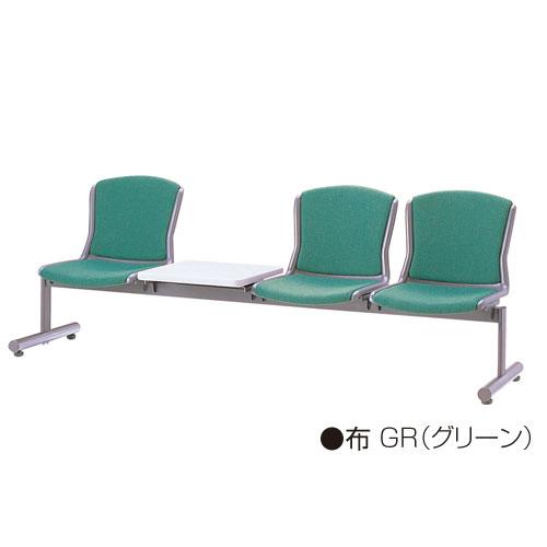 ロビーチェア 長椅子 ベンチ テーブル付き LTA-3T