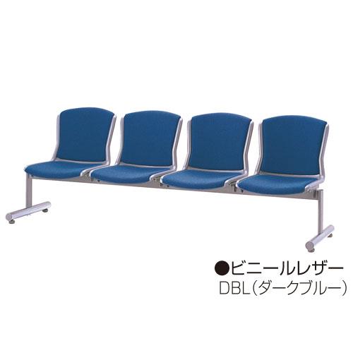 ロビーチェア 4人用 4人掛け 長いす 長椅子 LTA-4