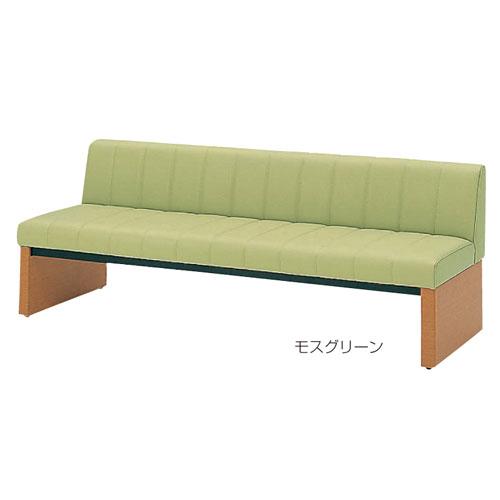 ロビーチェア 長椅子 ベンチ W1800 イス SB81-18A