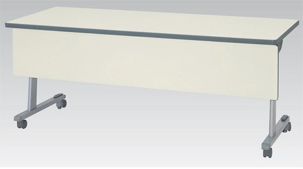 【期間限定!全品ポイント5倍~】 フォールディングテーブル STA-1845MS 跳ね上げ式 LOOKIT オフィス家具 インテリア