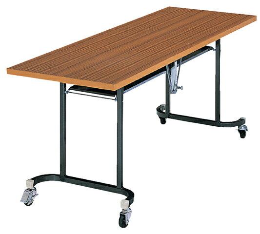 【期間限定!全品ポイント5倍~】 フライトテーブル FSK-1 折り畳み会議テーブル 机 LOOKIT オフィス家具 インテリア