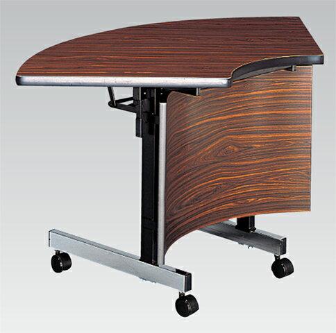 【期間限定!全品ポイント5倍~】 フォールディングテーブル KTM-0945SP ストッパー ルキット オフィス家具 インテリア