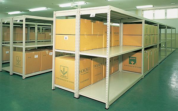 【期間限定!全品ポイント5倍~】 イチゴラック H2400mm 150kg/段 荷物整理 IM-8445-6 LOOKIT オフィス家具 インテリア