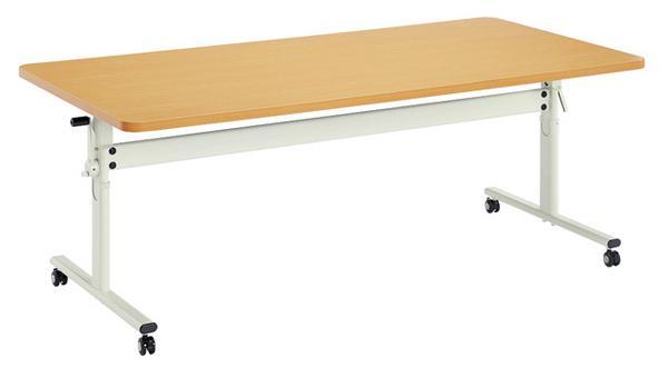 フォールディングテーブル FKF-1875 作業 食堂 机 LOOKIT オフィス家具 インテリア