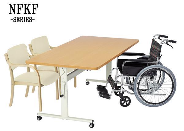 ミーティングテーブル FKF-1890 ワイド 高級 人気 LOOKIT オフィス家具 インテリア