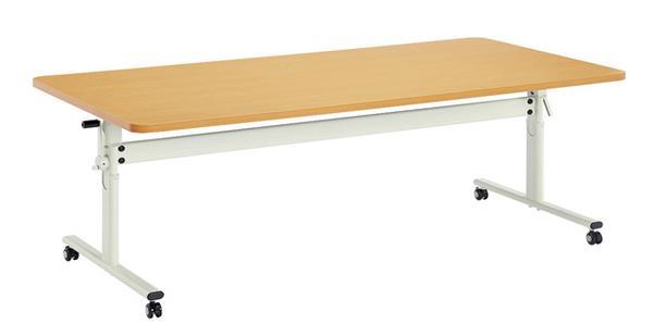 ダイニングテーブル FKF-2175 大型 老人ホーム用 LOOKIT オフィス家具 インテリア
