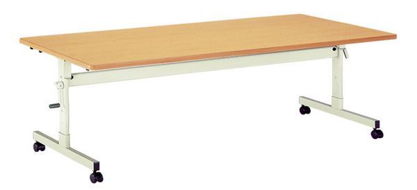 ミーティングテーブル FKB-2175 会議 病院用 ルキット オフィス家具 インテリア
