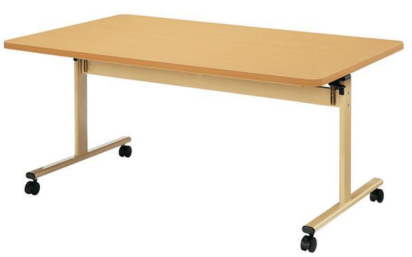 ダイニングテーブル TR-2190EB 福祉 大型 折り畳み LOOKIT オフィス家具 インテリア