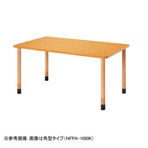 【期間限定!全品ポイント5倍~】 ダイニングテーブル 角型 幅1600mm 木製 介護施設 テーブル 机 食堂 長方形テーブル 病院 老人ホーム 日本製 FPA-1675K LOOKIT オフィス家具 インテリア