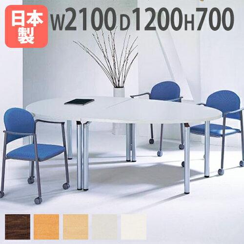 会議テーブルセット ミーティング 打合せ レイアウト GK1 LOOKIT オフィス家具 インテリア