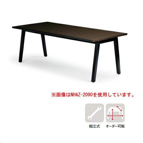 ダイニングテーブル 角型 幅1500mm 机 大型 家具 木製 介護施設 店舗 木目 ブナ材 HAZ-1590 LOOKIT オフィス家具 インテリア