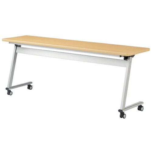 フォールディングテーブル 机 ストッパー付 SFC-1845 ルキット オフィス家具 インテリア