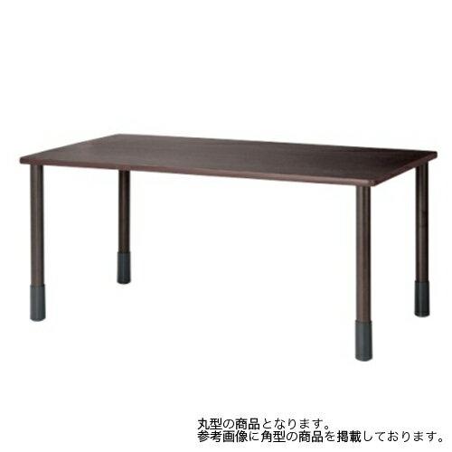 ダイニングテーブル 直径1200mm  円型 ミーティングテーブル 介護施設 オフィス 丸型 円卓 ラウンドテーブル シンプル 作業台 飲食スペース FED-1200R