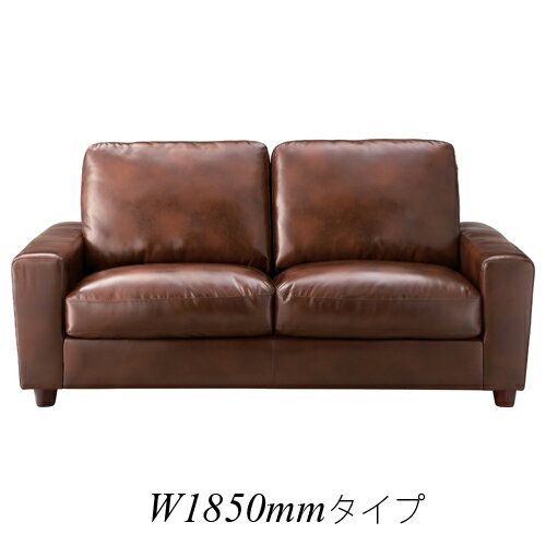 【期間限定!全品ポイント5倍~】 ソファ ラブソファ ロビーチェア 椅子 HS-856