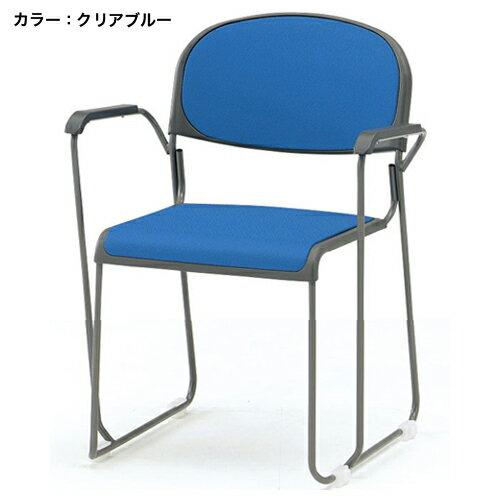 スタッキングチェア 塗装脚 4脚セット 背もたれ 肘付き アームチェア 布張り オフィス家具 椅子 いす イス チェア フロア 収納 お値打ち FNT-10AS ルキット オフィス家具 インテリア
