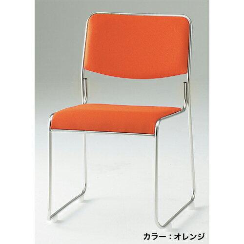 スタッキングチェア 4脚セット イス 椅子 いす オフィス 集会所 自治会 会議室 パーティールーム 飲食店 一人掛け シンプル 新品 完成品 FSC-15SS