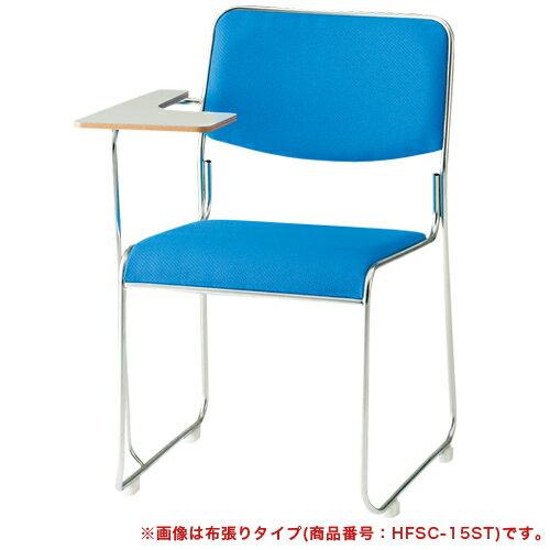 スタッキングチェア 4脚セット ミーティングチェア 打合せ ホール フロア 講演会 事務所 会議室 セミナー 連結 学校 施設用 椅子 チェア FSC-15STLS