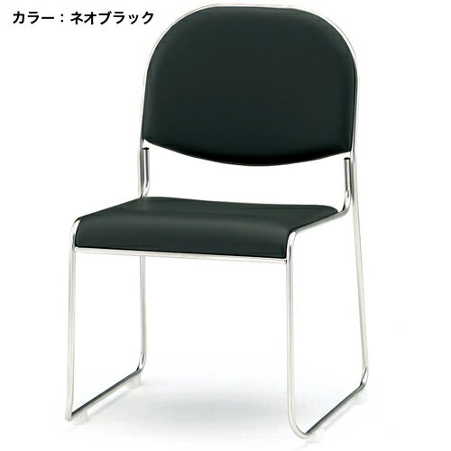 スタッキングチェア 4脚セット シンプル 会議椅子 ミーティグチェア オフィスチェア 背もたれ 連結可能 休憩室 スタッキング 積み重ね FSC-30LS LOOKIT オフィス家具 インテリア