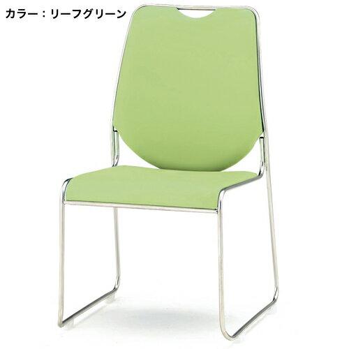 スタッキングチェア 4脚セット ビニールレザー 合成皮革 ハイバック 積み重ね スタック 連結 会議椅子 事務所 レセプション用 シンプル FSC-50LS LOOKIT オフィス家具 インテリア