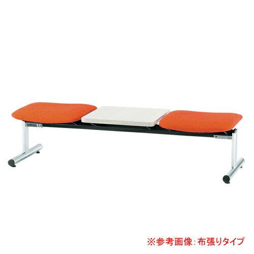 【期間限定!全品ポイント5倍~】 ロビーチェア 2人用 ベンチ テーブル付き 抗菌 防汚 シンプル カラフル 椅子 チェア ロビー オフィス FSL-2NTL