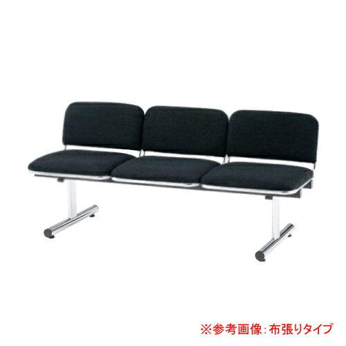 【期間限定!全品ポイント5倍~】 ロビーチェア 3人用 ベンチ 抗菌 防汚 シンプル カラフル 椅子 チェア ロビー オフィス FTL-3L