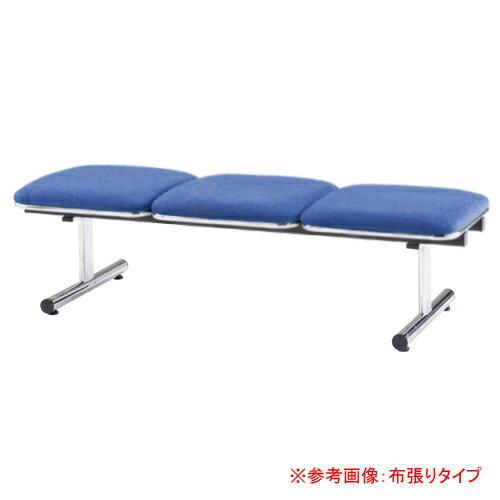 【期間限定!全品ポイント5倍~】 ロビーチェア 3人用 ベンチ 抗菌 防汚 シンプル カラフル 椅子 チェア ロビー オフィス FTL-3NL