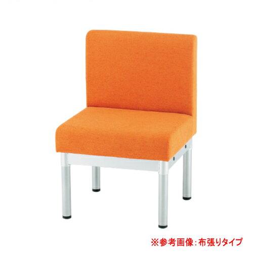 【期間限定!全品ポイント5倍~】 ロビーチェア 1人用 ベンチ 抗菌 防汚 シンプル カラフル 椅子 チェア ロビー オフィス LS-1L