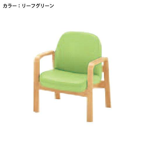 【期間限定!全品ポイント5倍~】 ロビーチェア 1人用 抗菌 防汚 肘付き シングル カラフル 椅子 チェア ロビー オフィス HLW-1AL