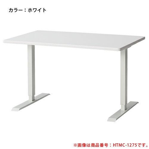 【期間限定!全品ポイント5倍~】 ダイニングテーブル ワークテーブル 業務用 TMC-1275