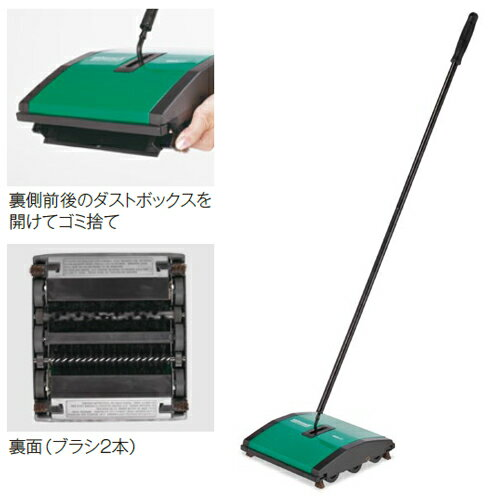 手動掃除機 フロア 静音 掃除機 会社 CL-449-060-0