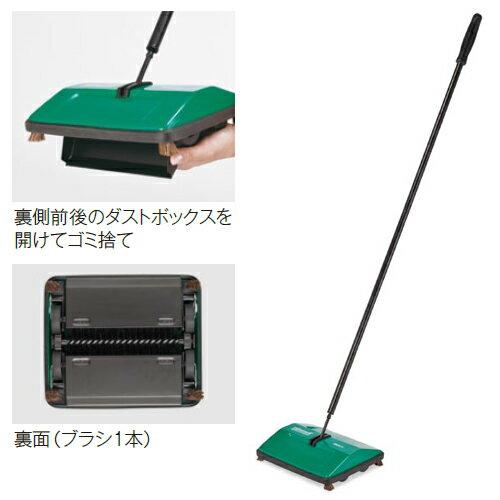 手動掃除機 カーペット 電源不要 床 CL-449-140-0