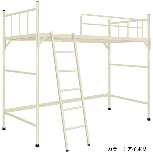 宿舎用ベッド 2段 休憩室 仮眠 日本製 TB-1267 送料無料